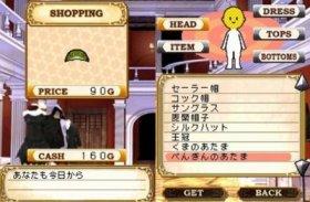 ヴァンパイア騎士DS(限定版) 3